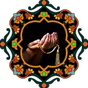 ganjine doa