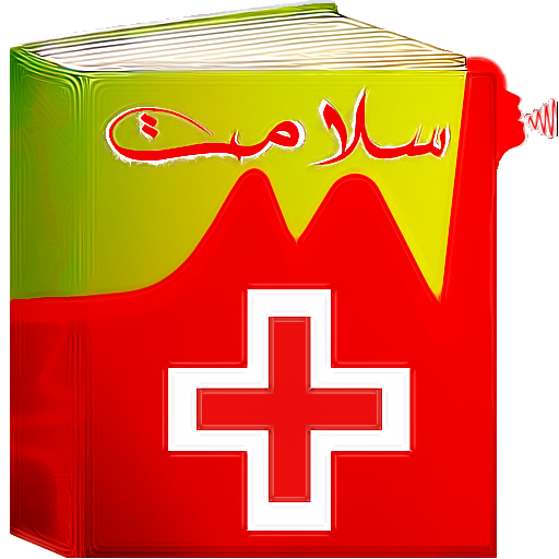 medical assistant dictionary for Android - Download   Cafe