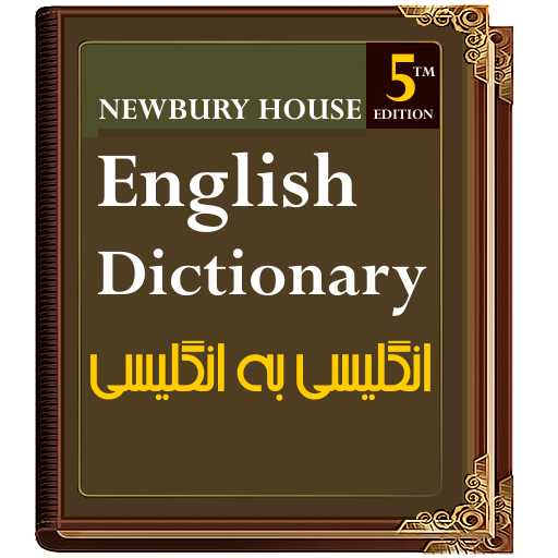 Newbury House android dictionary