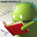 Android Book app maker(B4A)