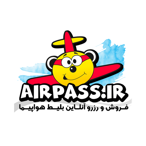 kharide belit airpass