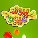 پیوند  میوه - وصل کردن میوه ها