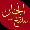 mafatihjibi