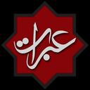 Abarat ( Moharam )