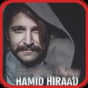حمید هیراد جدید -غیر رسمی+ آهنگ زنگ