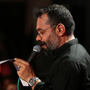 مداحی 96«محمود کریمی»گلچین جدید