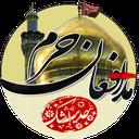 گلچین مداحی مدافعان حرم 96
