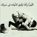 وصیت نامه شهدای مدافع حرم