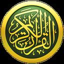 قرآن صوتی با معنی فارسی و استخاره