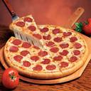 دنیایی از پیتزا