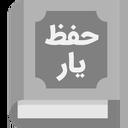 HefzYar