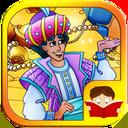 علاءالدین وچراغ جادو(داستان تعاملی)