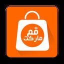Qom Market