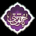banoye beheshti