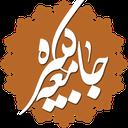 Jameeye Kabireh