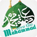 Wallpapers I Love Muhammad