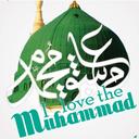 پس زمینه های من عاشق محمدم