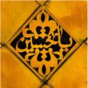 Muharram Wallpaper