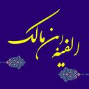 Alfiyah + Voice
