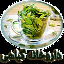 داروخانه گیاهی همراه