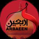 View online Karbala Ashura