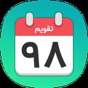 Shamsi Calendar 98