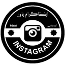 INSTAGARM POWER