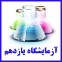 azoloom 2