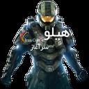 Halo - Initiation 1