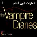 The Vampire Diaries 1