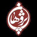 نقش سياق در تفسير قرآن و فقه