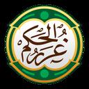 Ghorar al-Hikam