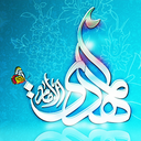 Live Wallpaper of Imam Mahdi