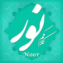 38000 hadith