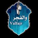Valfajr