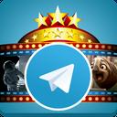 فیلم بده! استیکر تلگرام بگیر!