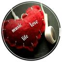 موسیقی بی کلام عشق