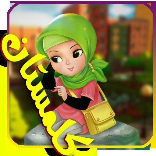 پروژه کامل بازی ایرانی کلمستان
