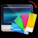 ریکاوری پیشرفته عکس های حذف شده