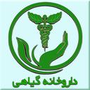نرم افزار جامع گیاهان دارویی