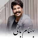 behnam bani songs