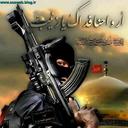 گلچین مداحی مدافعان حرم-جدید