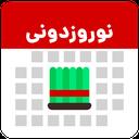 تقویم نوروزدونی
