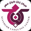 اپلیکیشن زبان آموزان کیان مهر