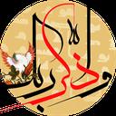 قرآن ذکر