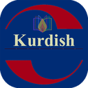 Kurdish Language Learning