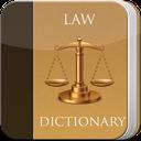 دیکشنری تخصصی حقوق(جدید)