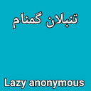 Lazy anonymouse