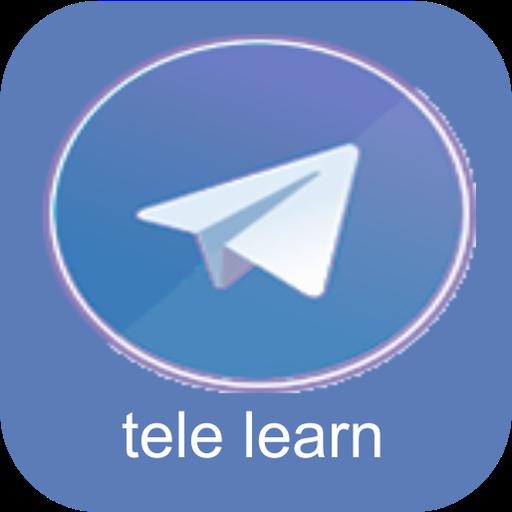 تله لرن (آموزش جامع تلگرام)