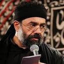 البوم مداحی حاج محمود کریمی روضه